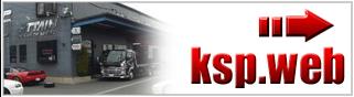 KSP.web
